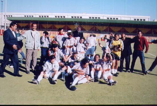 Coupe d'algerie 2003/2004